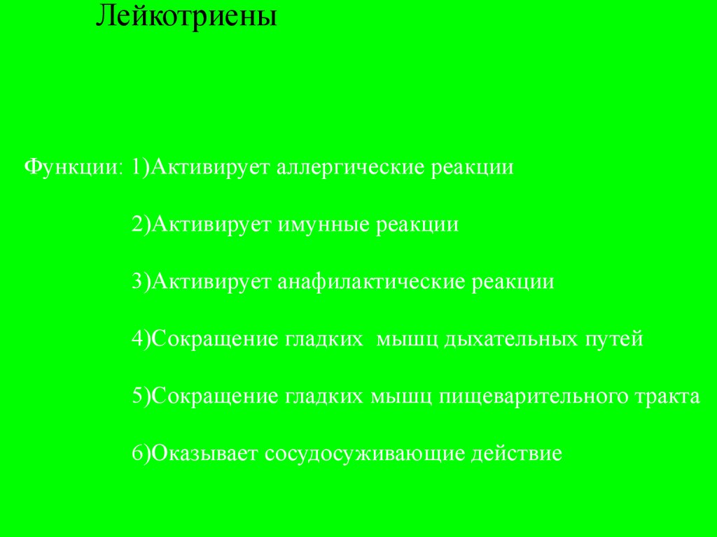 статины классификация по силе действия