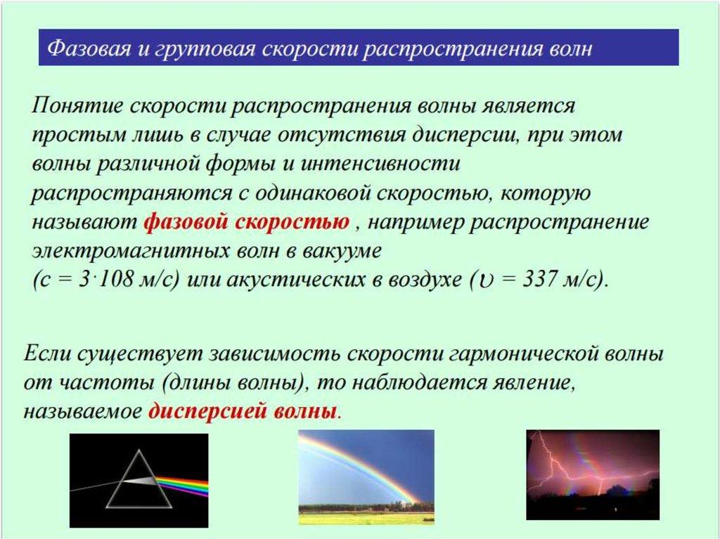Гапоненко с.в лампово транзисторные усилители