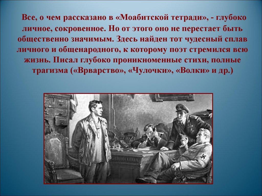родная природа в стихотворениях русских поэтов 19 века ppt