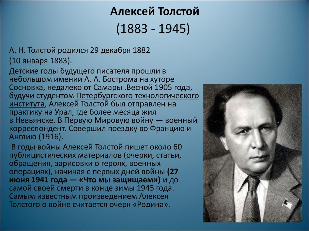 10 книг о Великой Отечественной войне, которые следует