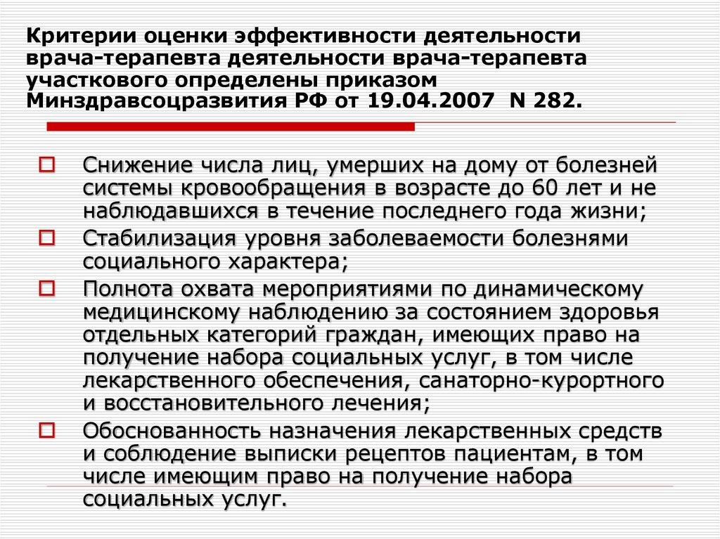 Николаевская больниц инн