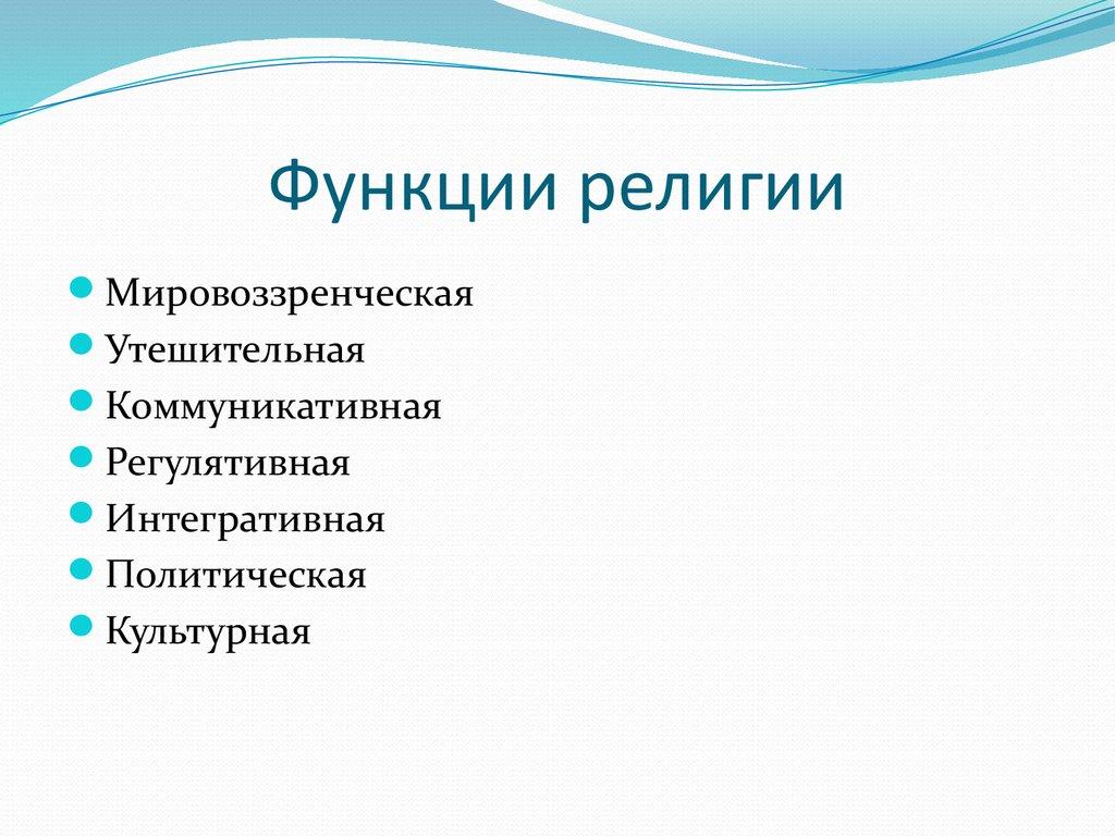 Университетские Лекции По Метафизике Миронов