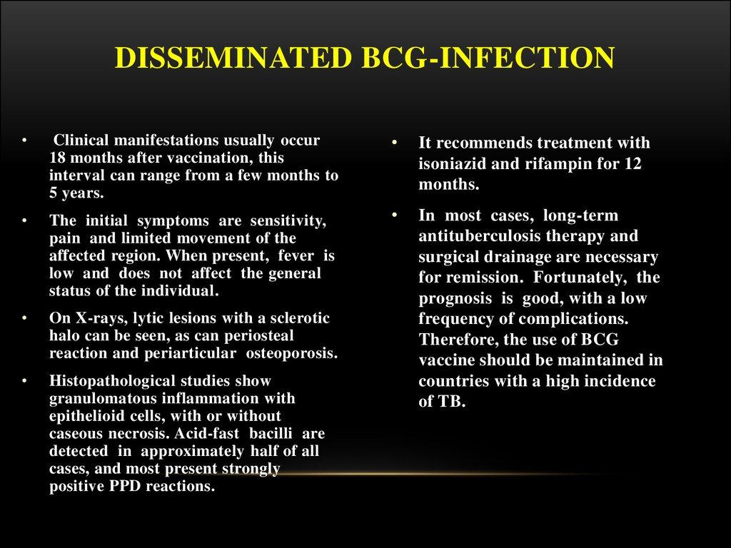 презентация bcg