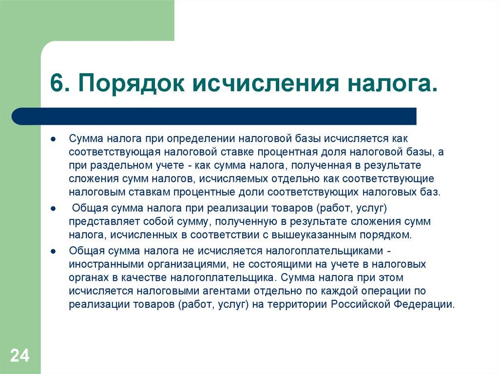Объектом налогообложения ндс признаются реализация предметов залога