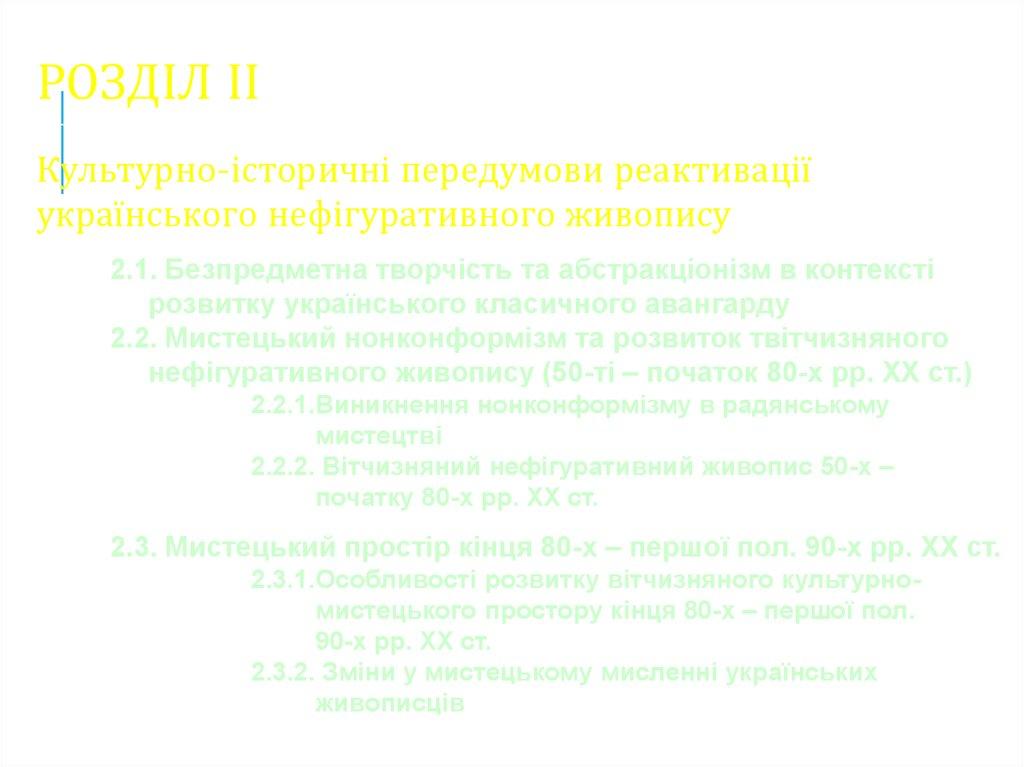Харківська академія дизайну та мистецтво