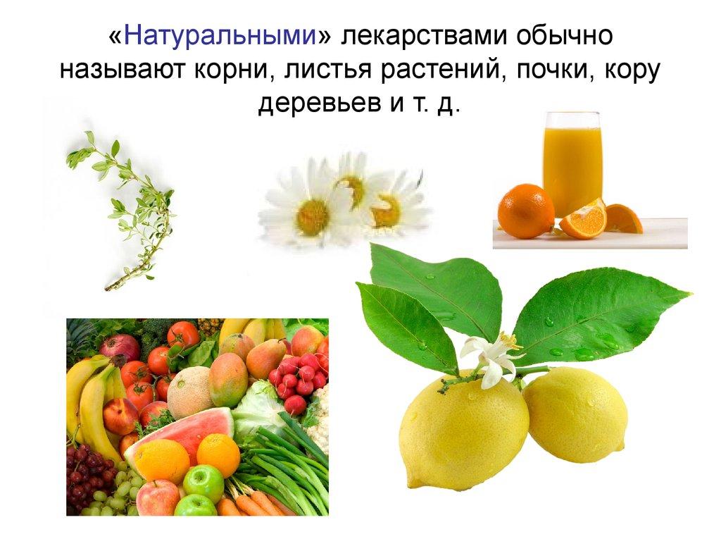 лекарственные средства для очищения кишечника