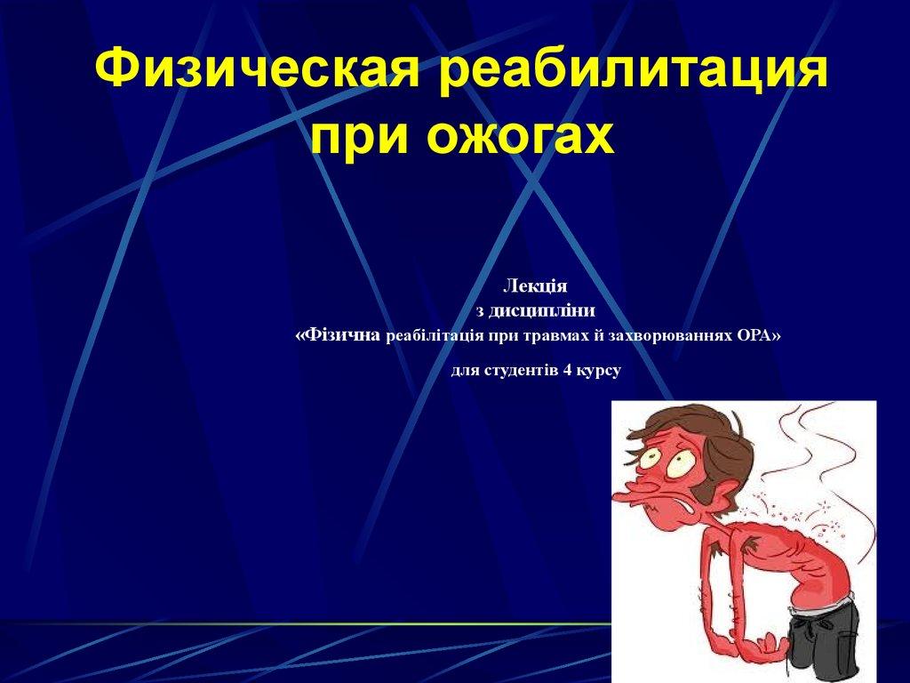 ebook Русско нищенский