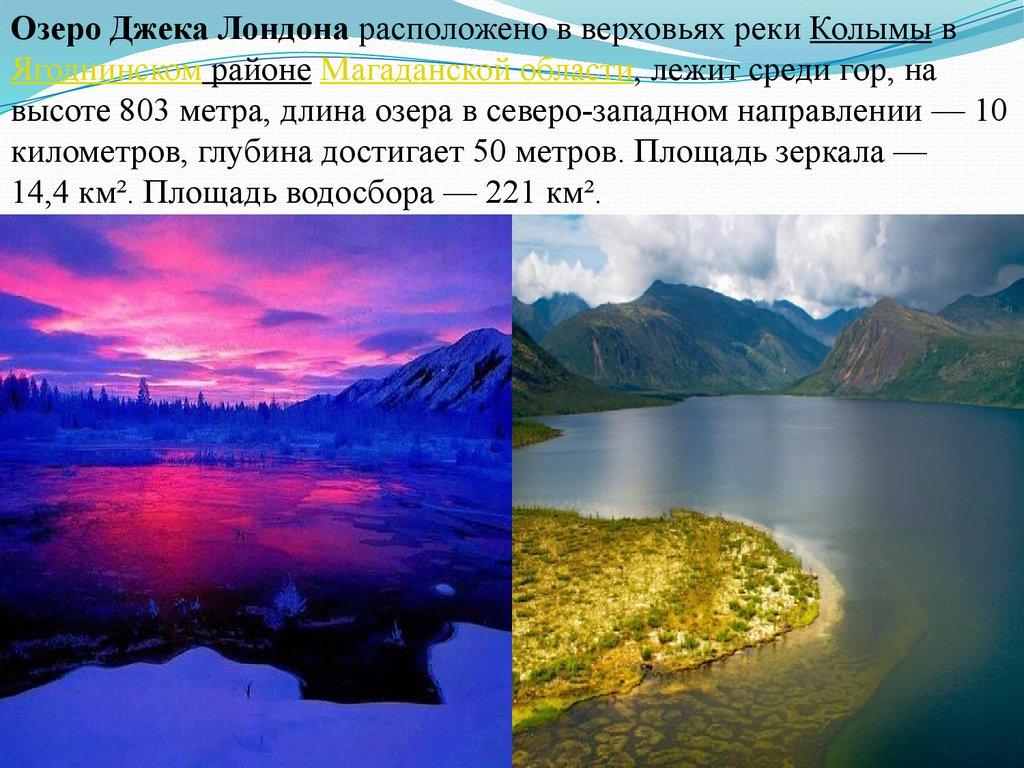 самые фото места россии красивые презентация в