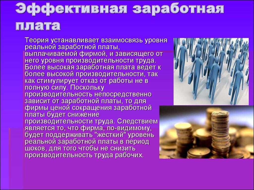 Фискальная Политика России