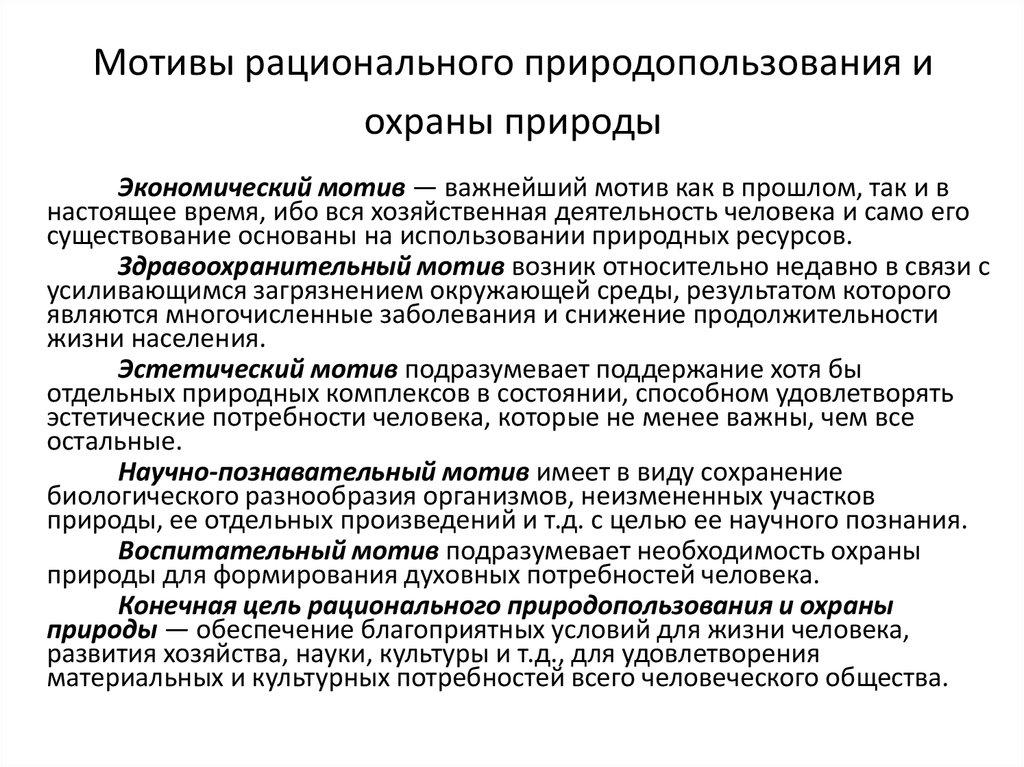 Квалификационный справочник должностей
