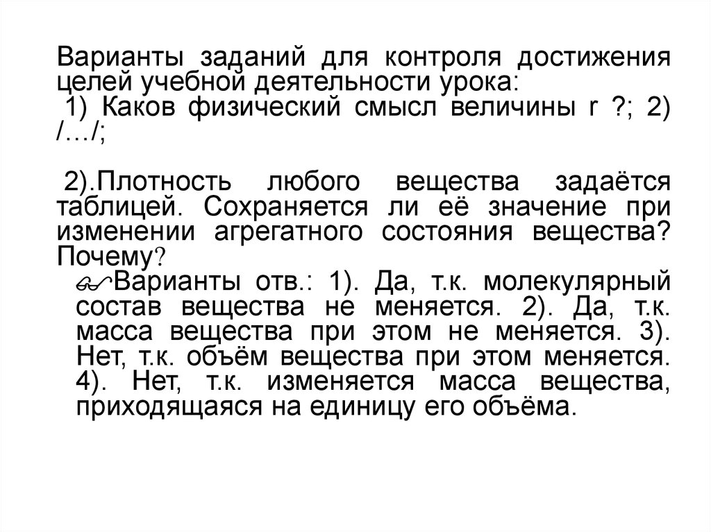 Прокофьев сказка про башмачки читать