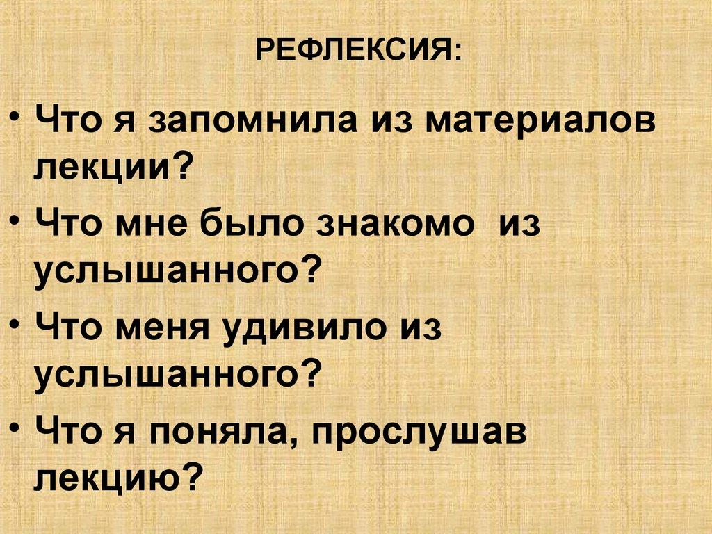 Читать набокова о русской литературе