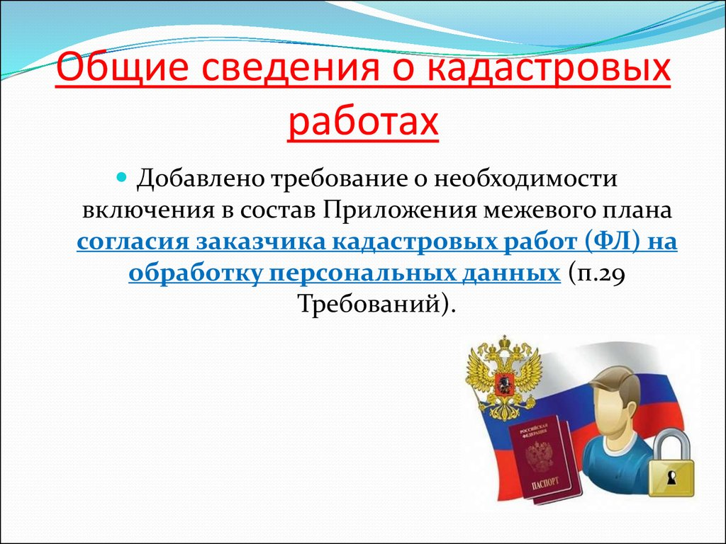 Приказ Министерства экономического развития РФ от 0109