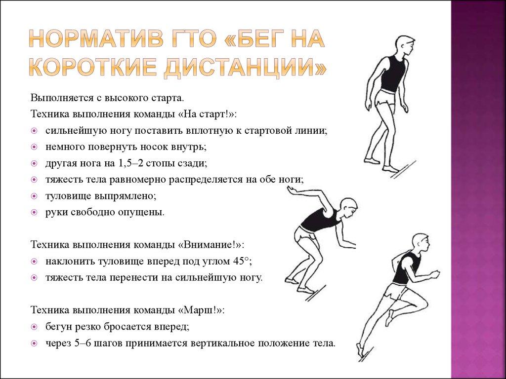 реферат по физкультуре на тему кувырки
