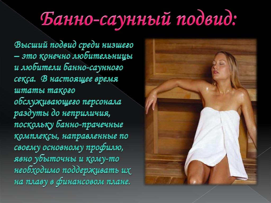 tadzhichka-prostitutka-ekaterinburg