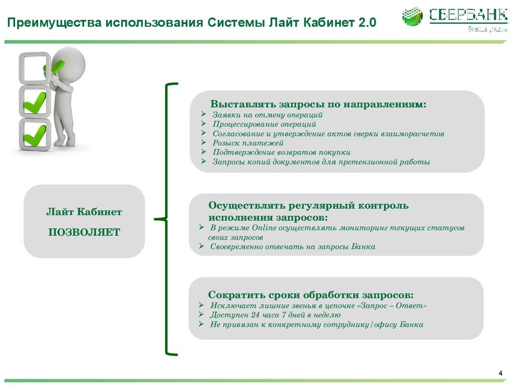 знакомство с системой управления в организации предприятия учреждения