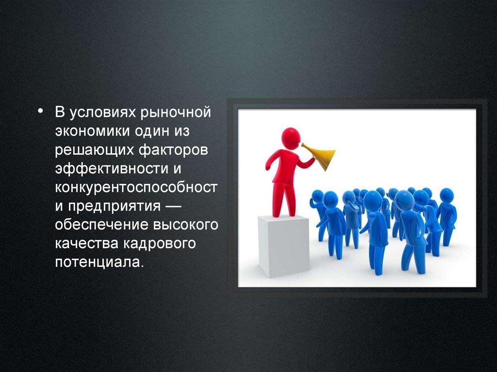 ebook collective creativity collaborative work