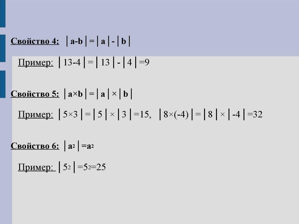 примеры решение неравенств с переменной знаком модуля