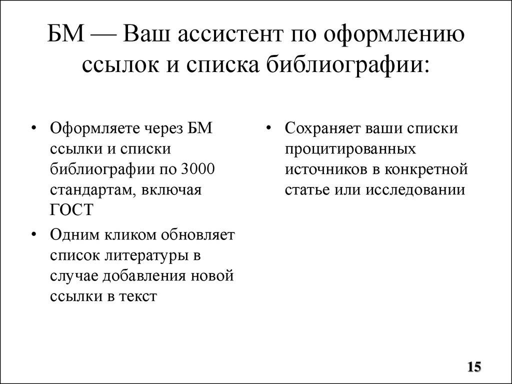 курсовой работы пример мошенничество план курсовой работы пример мошенничество