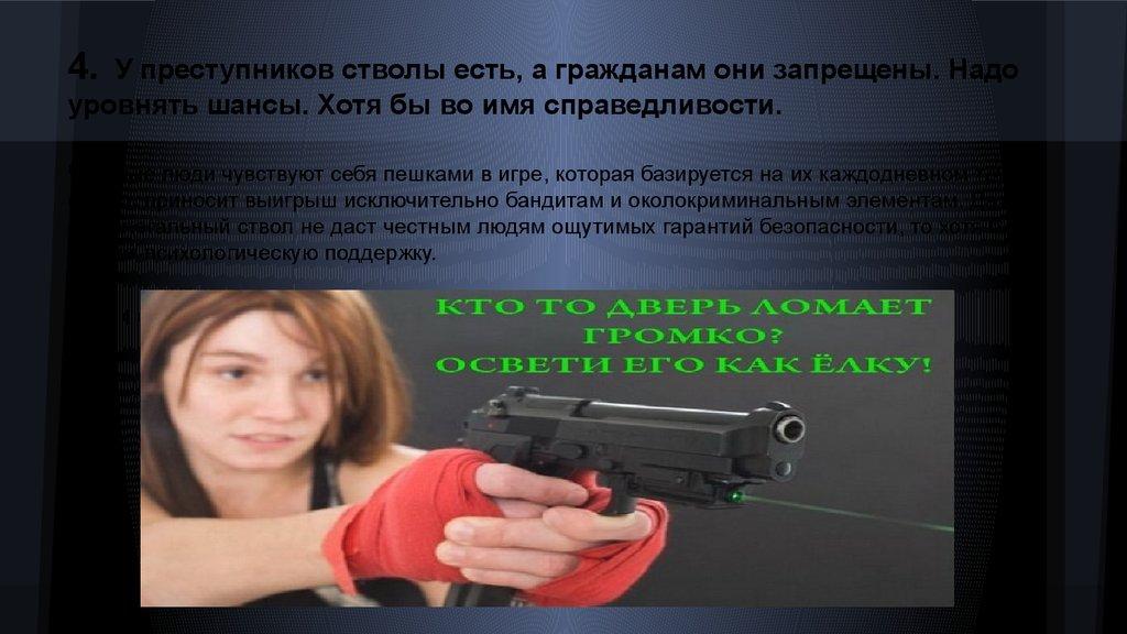 Политнавигатор о новости украины