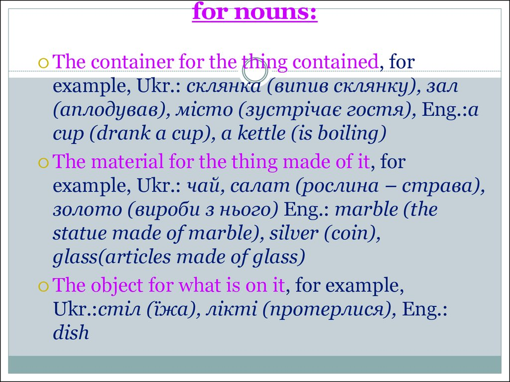 for nouns: