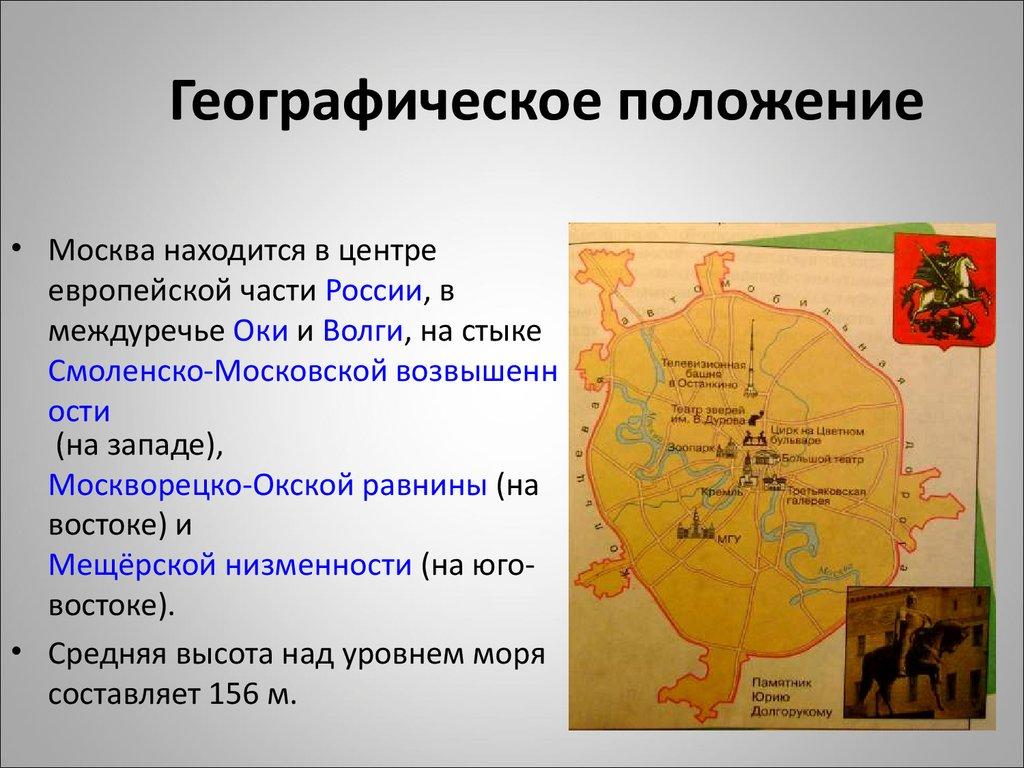 Административная карта владимирской области