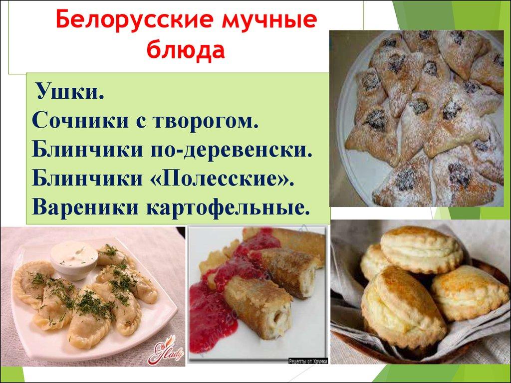 Дизайн сада в россии