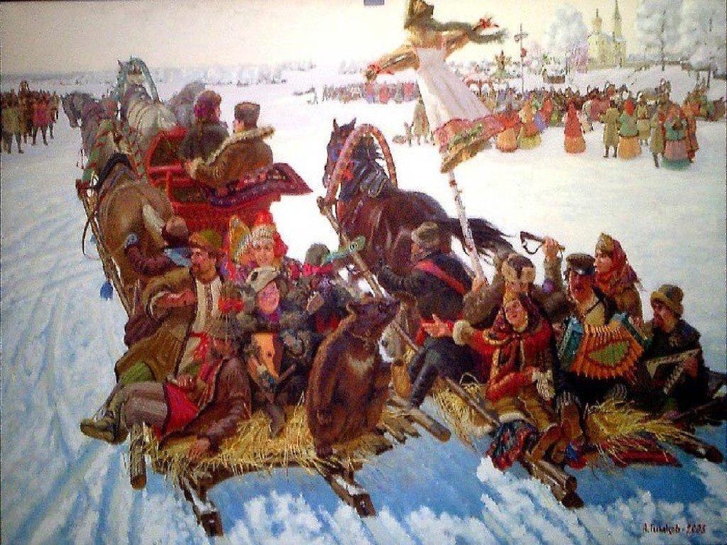 Досуг и праздники зауральцев