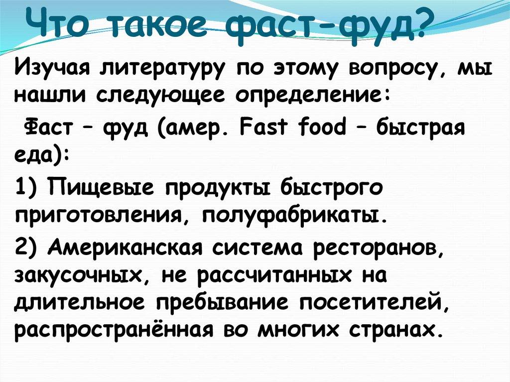 быстрые приготовление еды Быстрые рецепты - Вкусные рецепты с фото