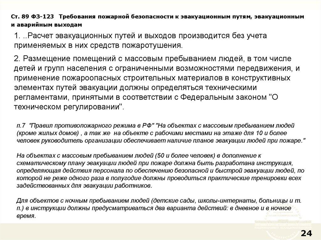 Закон Республики Беларусь о пенсионном обеспечении