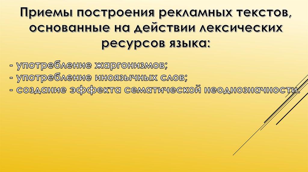Москаленко книги автора читать онлайн