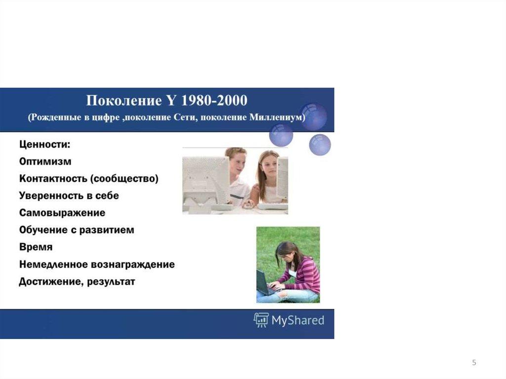 download The Natural Medicine