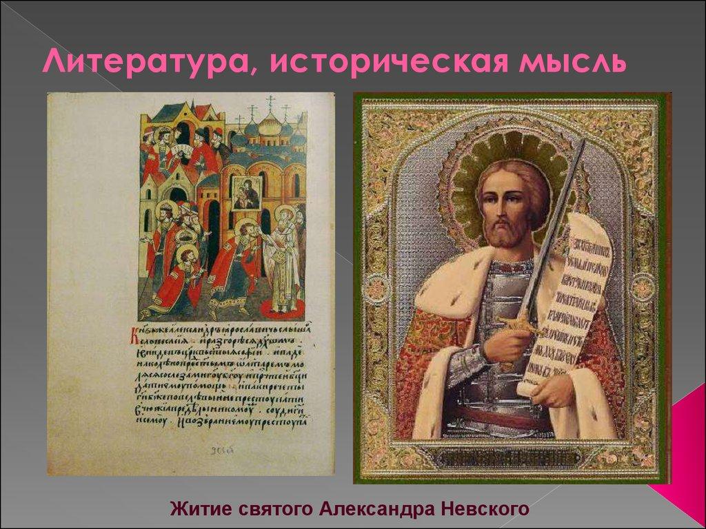 культура и быт языческой руси реферат