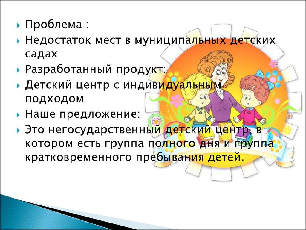 Вакансия врача-хирурга в поликлинике г. москва