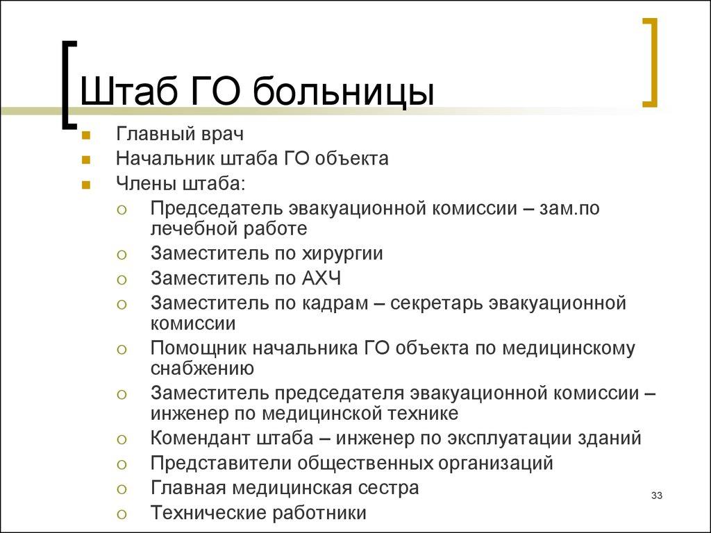 Samsung Galaxy S2 инструкция на русском