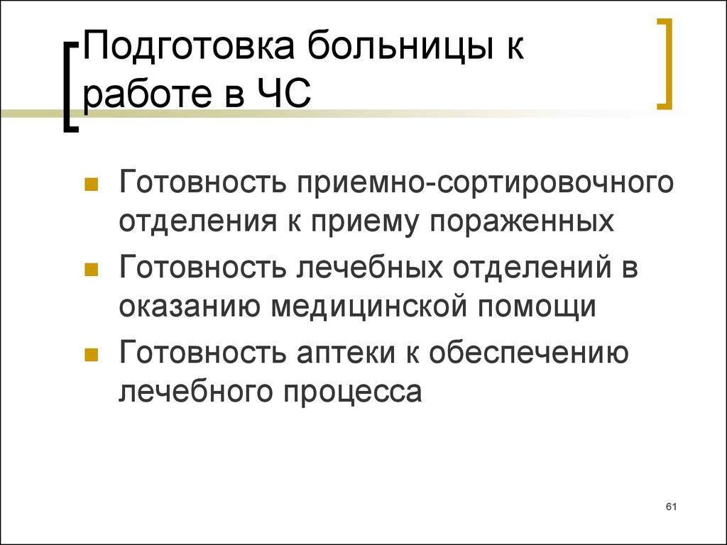 Альфа клиника комсомольский проспект