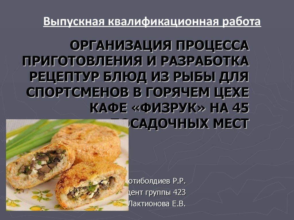 Блюда из баклажанов без мяса