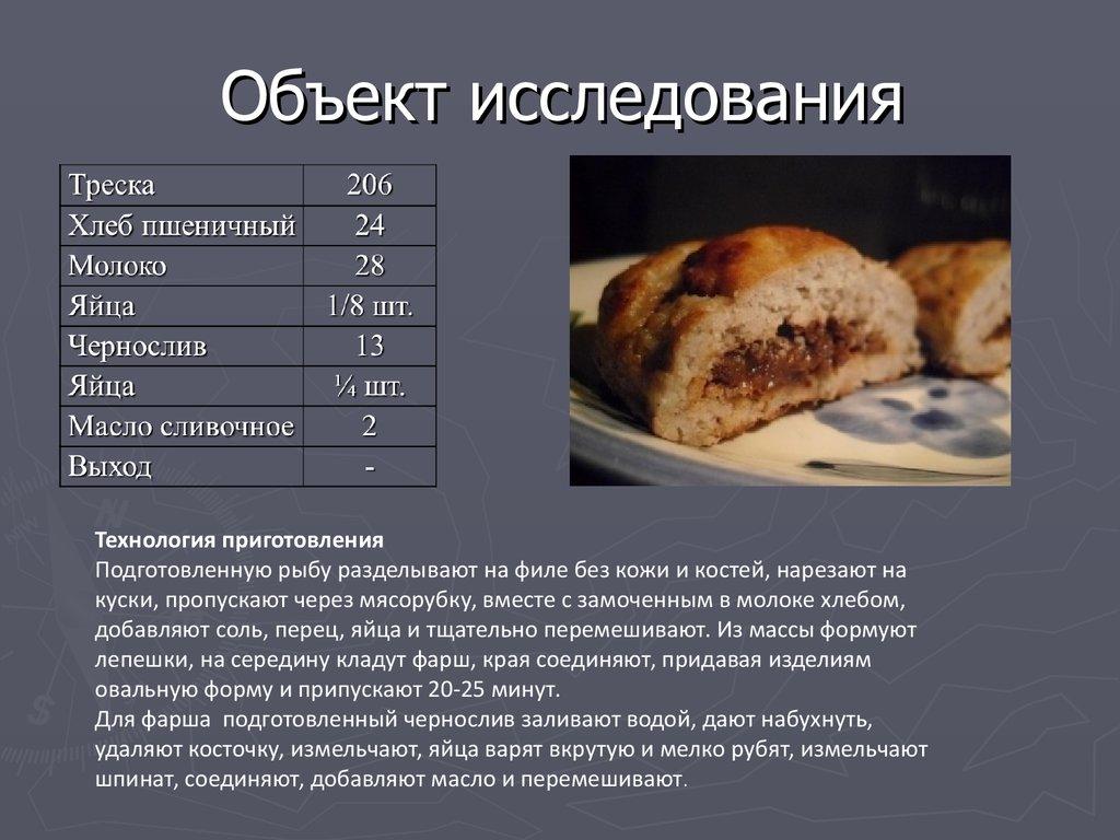 Как приготовить печень в аэрогриле
