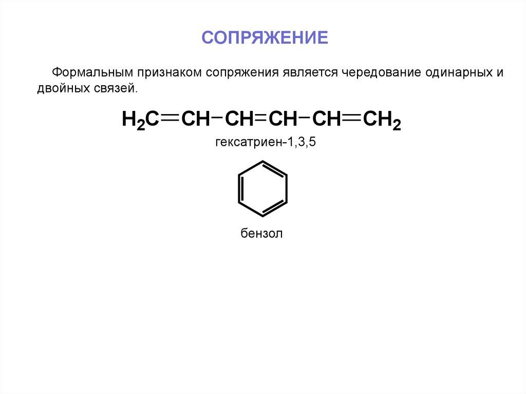 контрольная работа органической химии 9 класс