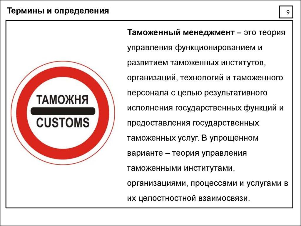 Управление Роспотребнадзора по Саратовской области