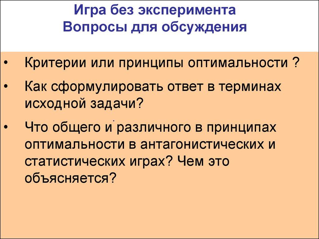 epub история отечественных управляющих
