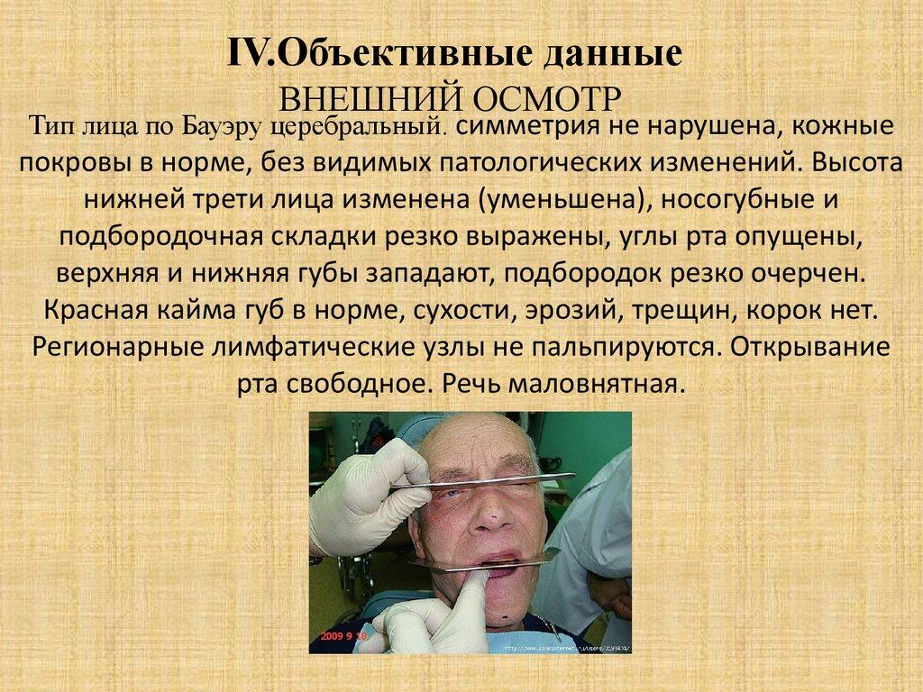 Стоматология в Люберцах  Клиника Вашего Стоматолога