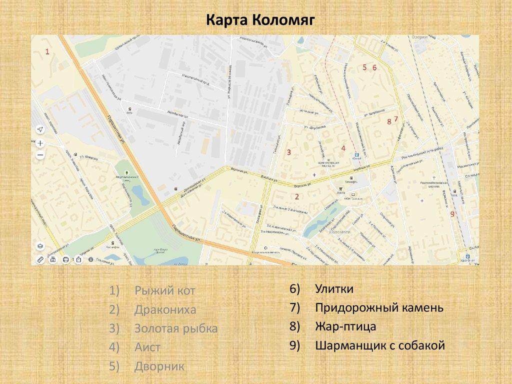 Встреча руководителей администрации невского района и руководителей органов мо 53 с населением