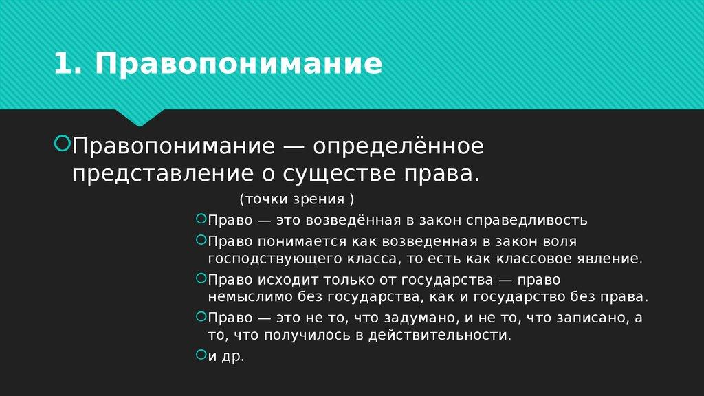 Приказ Минфина РФ от N 173н Образец
