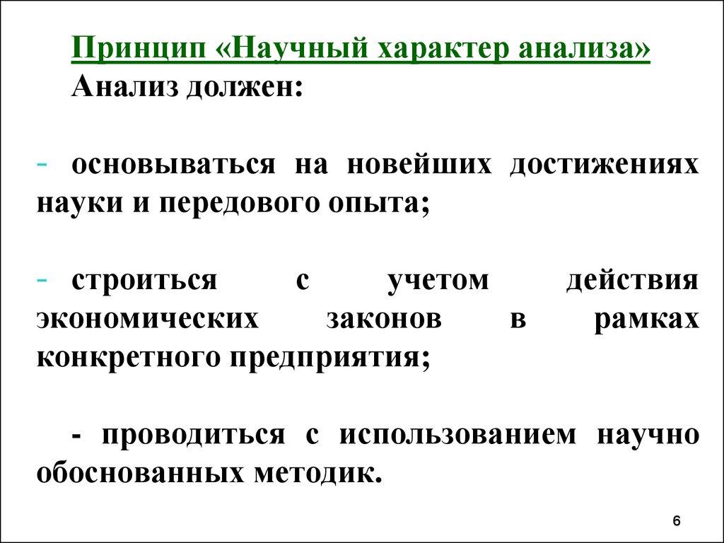 Инструкция 162н план счетов