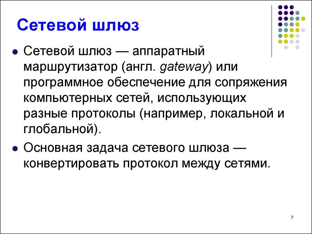 Комп���е�н�е �е�и online presentation