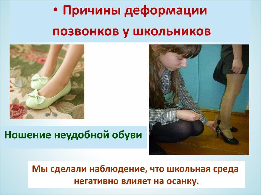 Фото стригущий лишай на голове у ребенка фото лечение