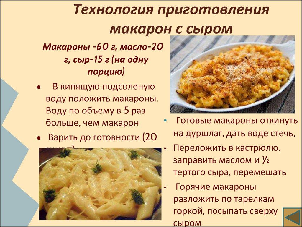 морской коктейль рецепты приготовления с лапшой