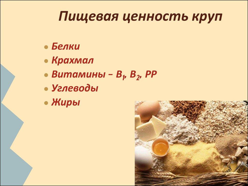 Блюдо мясо и тесто