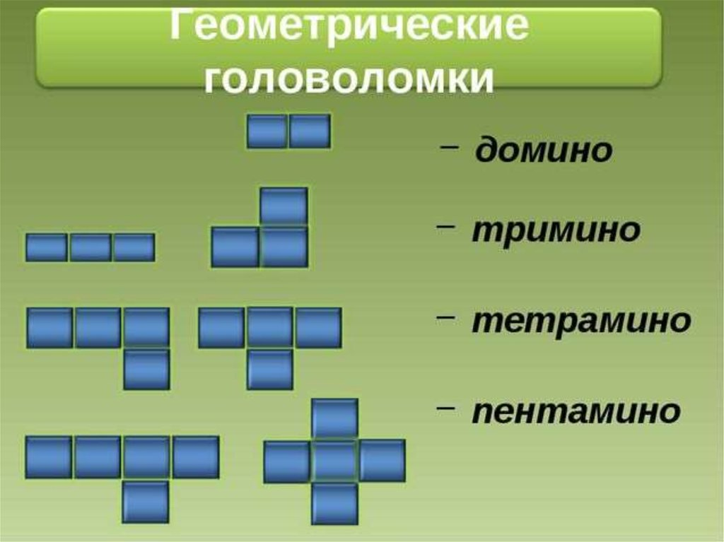 download Power Efficiency in